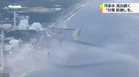 Fukushima's ocean, literally boiling in August 2013